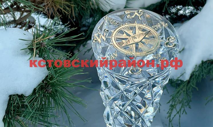 Хрустальный компас