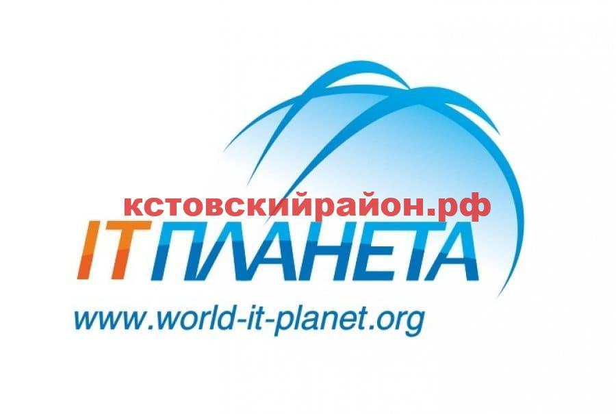 лого ИТ-планета
