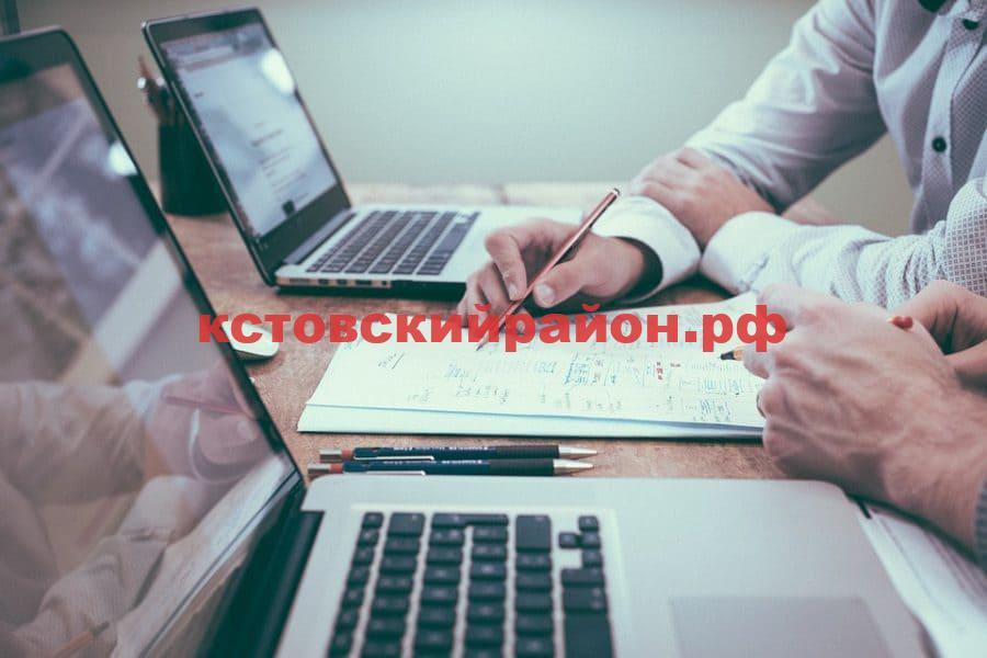 office-1209640_960_720-e1545651033788