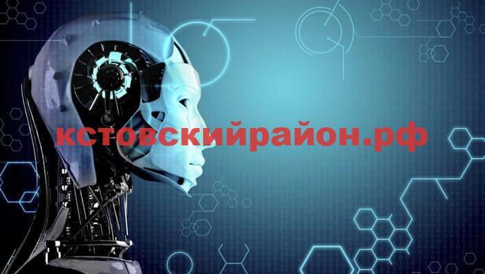 robototekhnika